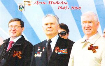 Shapovalov-4